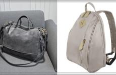 Первый совместный пошив сумки и рюкзака — делюсь результатами!