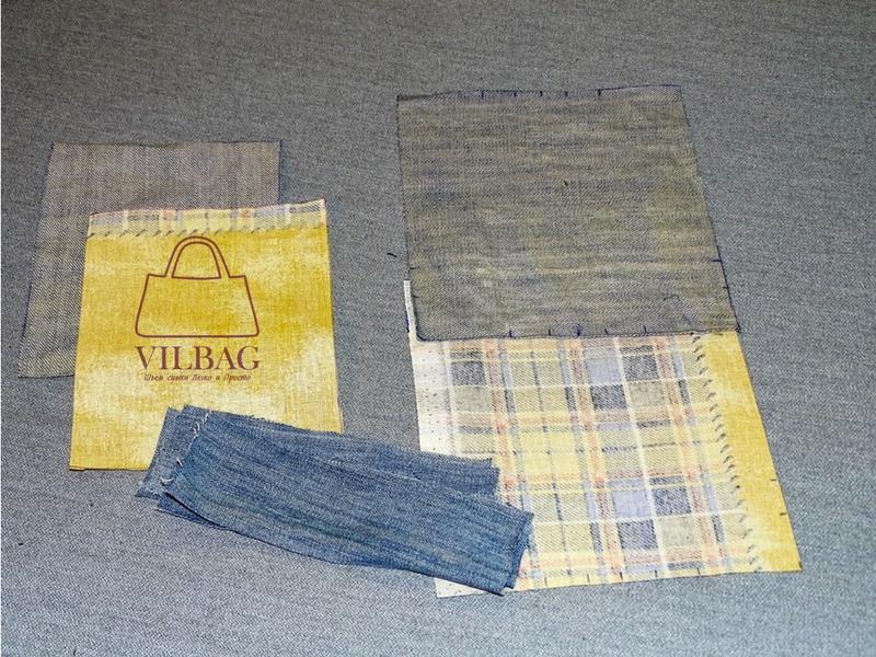 детали из материала для сумки
