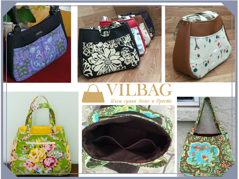 женская сумка 2 для совместного пошива сумок №2